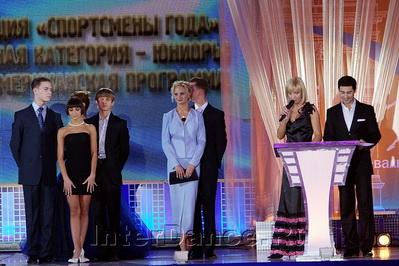 Церемония вручения национальной премии Экзерсис-2009